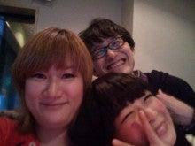 イー☆ちゃん(マリア)オフィシャルブログ 「大好き日本」 Powered by Ameba-2012-03-06 20.10.43.jpg2012-03-06 20.10.43.jpg