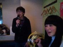 イー☆ちゃん(マリア)オフィシャルブログ 「大好き日本」 Powered by Ameba-2012-03-06 19.24.18.jpg2012-03-06 19.24.18.jpg