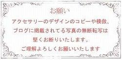 $LuckyHappy☆お花のオリジナルハンドメイドアクセサリー