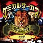 AUBE 海斗(カイト)オフィシャルブログ「The Bambino Singlist」by Ameba