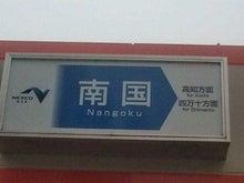 源ちゃんの直売所のブログ-F1000385.jpg