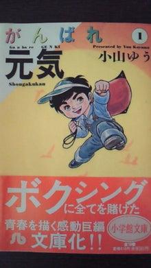 西岡利晃オフィシャルブログWBC世界スーパーバンタム級チャンピオン-201203071231000.jpg