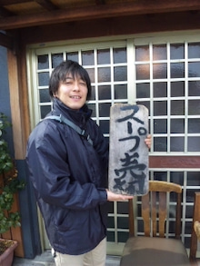 yutakaの「ンだがらいったべや!」-DVC00102.jpg