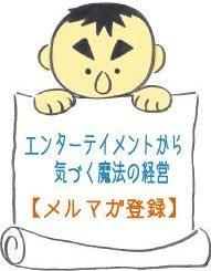 $千葉・鎌ヶ谷のリフォーム会社山品和宏のブログ