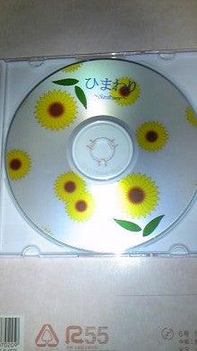 さつき(Satsuki)のブログ-DVC00216.jpg