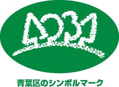 クソみてえなウンコのアメブロ批評akb富士山