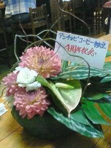 かふぇ・あんちょび-201203071935000.jpg
