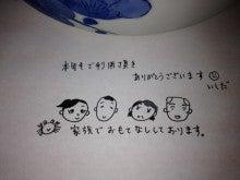 $松岡塗装店(マツトソ)の日常