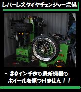 $☆treNdy☆ カズくんのブログ