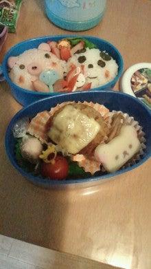 yu-yu-jitekiさんのブログ-2012030706350000.jpg