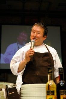 chef-1ブログ