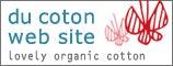 du cotonウェブサイト