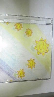 さつき(Satsuki)のブログ-DVC00017.jpg