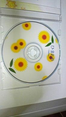 さつき(Satsuki)のブログ-DVC00018.jpg