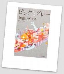 鬼頭あゆみ official blog ............. トコトコ世界遺産-deseee