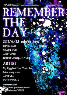 REMEMBER THE DAY-フライヤー