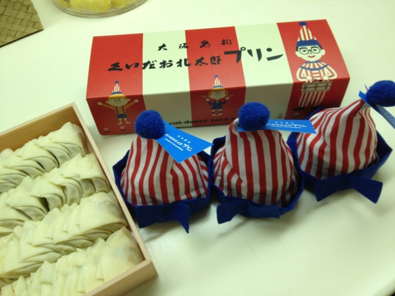 ソノラディクトoffcial blog「五感鮮鋭」-大阪土産