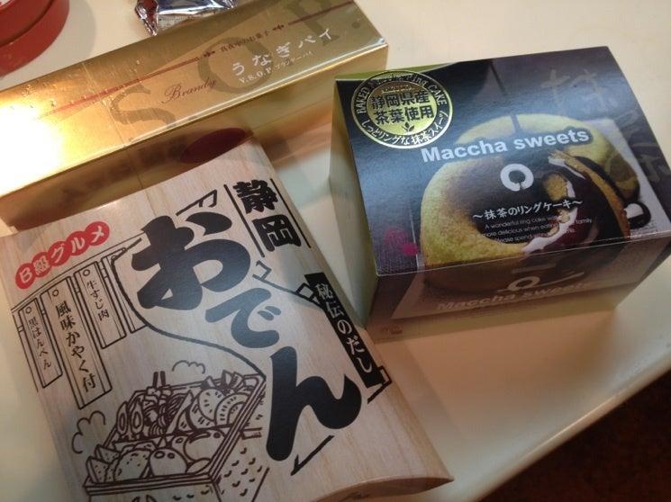 ソノラディクトoffcial blog「五感鮮鋭」-静岡土産