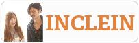 $Incleinオフィシャルブログ Powered by Ameba-INCLEINバナー