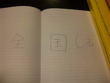 KOMAのお部屋              ~高機能自閉症児をもつ母のブログ~-SBSH0014.JPG