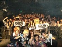 NEXX CHISA Official Blog 紫電★綴りずむ@改