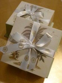 akikoadore-カハラチョコレート