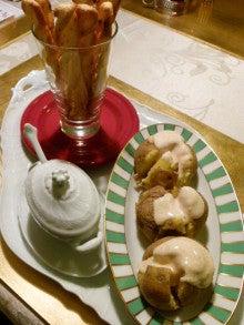 akikoadore-potato