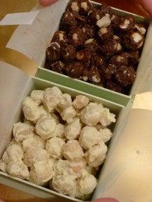 akikoadore-kahala chocolate
