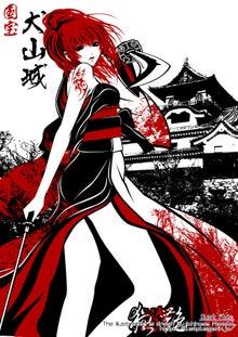 $和風セクシーガールズイラスト(日本刀・着物・和服・美人画・美少女画)制作-犬山嬢(犬山城)
