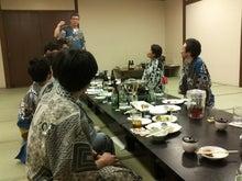$大塚ではたらくクリックマのブログ-熊本からのお客様