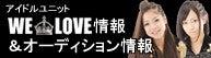 $松井佑喜のENDLESS STORYブログ