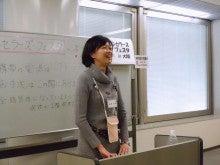恋と仕事の心理学@カウンセリングサービス-鶴園