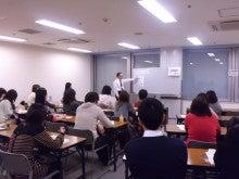 恋と仕事の心理学@カウンセリングサービス-講演風景2