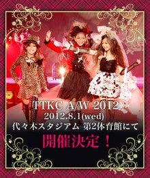 TOKYO TOP KIDS COLLECTION-ttkc201201