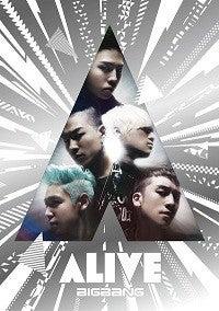 $BIGBANG/2NE1/YG 歌詞和訳etc[翻訳とふりがな/フリガナ/ルビ]