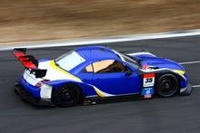 HDY Racing ~Signal Green~-Keeper Kraft SC430(3/8)