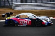 HDY Racing ~Signal Green~-ZENT CERUMO SC430(3/8)