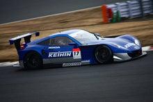 HDY Racing ~Signal Green~-KEIHIN HSV(3/8)