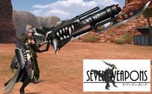 MHF 2鯖 隻眼の狩人/セブンウェポンズ