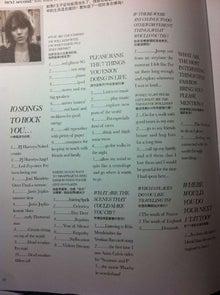 Freja-mo&co ss12 catalog intpage