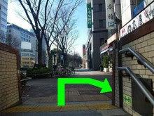 新宿 新南口の整体・マッサージ・鍼灸治療院