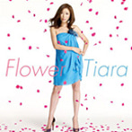 $Tiaraオフィシャルブログ「SWEET FLAVOR」Powered by Ameba