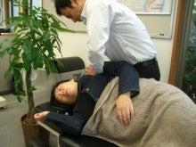 $くり返す肩こり・腰痛に効くブログ