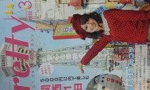 大阪京橋のSteady&Co