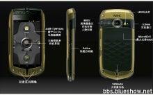 $Blog of Mobile!!~最新ケータイ情報~