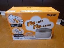 ☆きれいな空気が吸いたいね☆-ドライシェルの箱(表)
