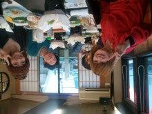 イー☆ちゃん(マリア)オフィシャルブログ 「大好き日本」 Powered by Ameba-2012-03-04 17.05.54.jpg2012-03-04 17.05.54.jpg