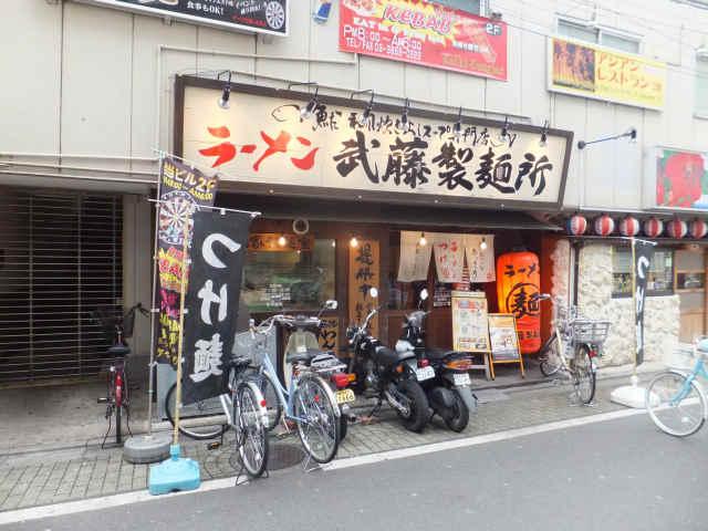にゃほのラーメン日記(仮)-お店
