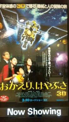 SU-☆で*  zai-mao-120311_153133.jpg
