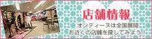オンディーヌ札幌の振袖ブログ☆☆-店舗紹介